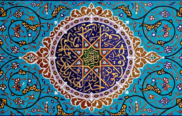 00081 ادعيه و اذكار دعا و ختم مجرب مهر و محبت