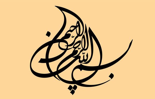 00084 ادعيه و اذكار بخت گشایی و ازدواج دعا و ختم مجرب مهر و محبت