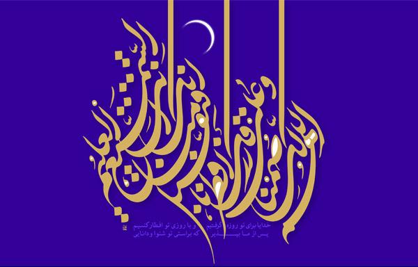 00089-1 ادعيه و اذكار دعا و ختم مجرب شفای بیماری متفرقه