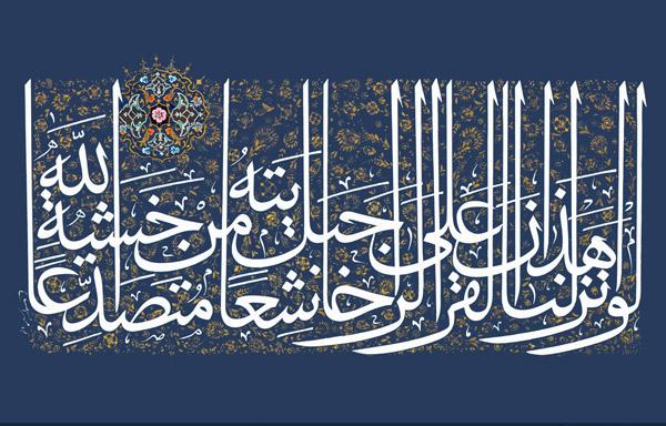 00093 ادعيه و اذكار مهر و محبت