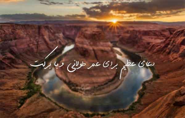 23627396273962372 ادعيه و اذكار دعا و ختم مجرب
