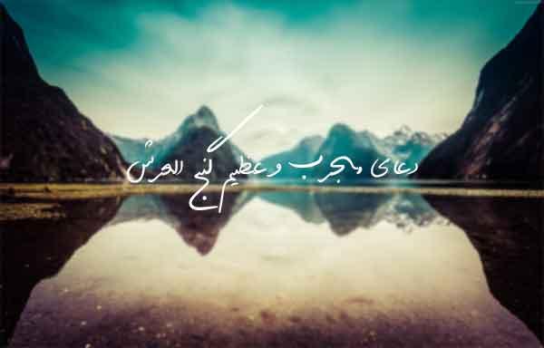 2732632963767 دعا و ختم مجرب