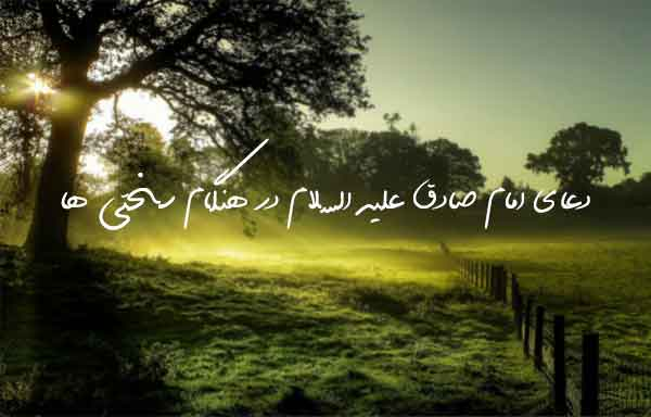 2732637926372627 ادعيه و اذكار دعا و ختم مجرب