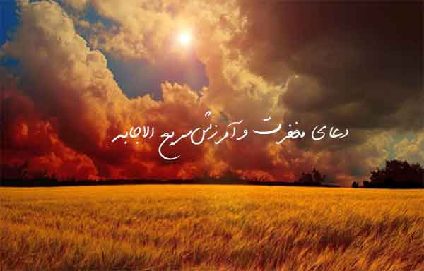 27326397263926267 ادعيه و اذكار دعا و ختم مجرب