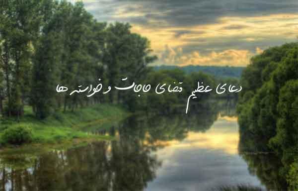 7232693623726792673 ادعيه و اذكار دعا و ختم مجرب