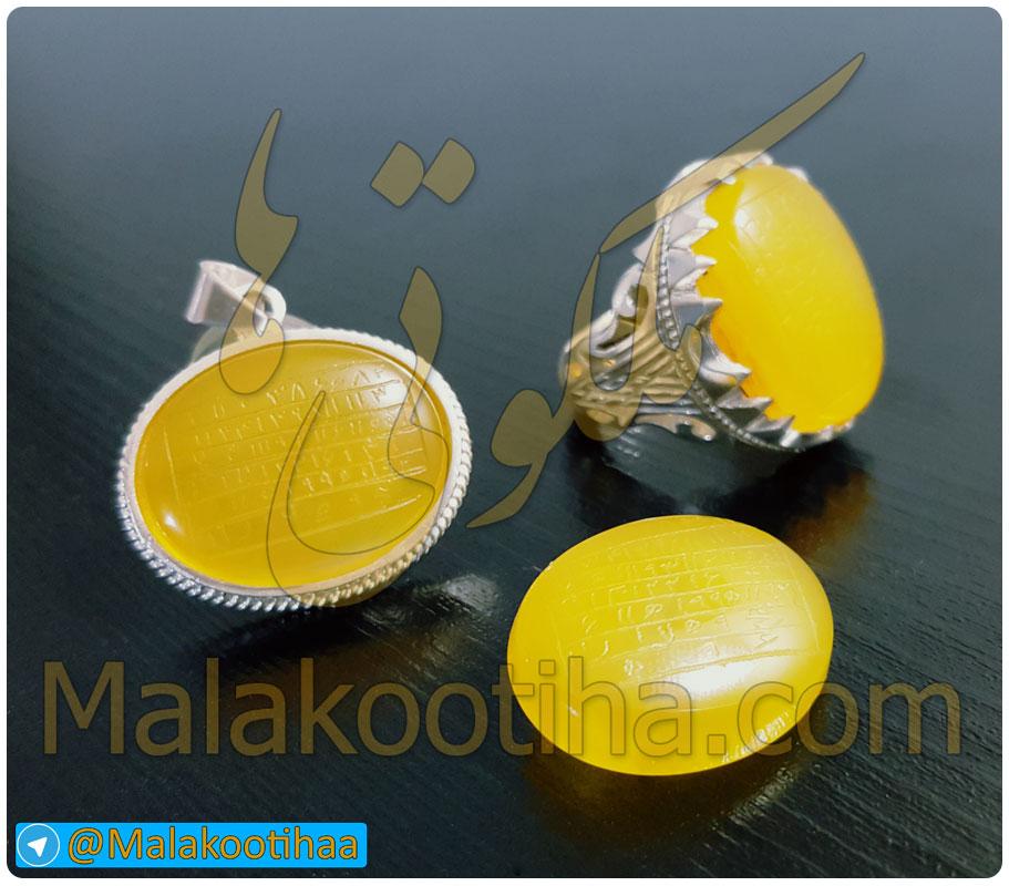 Khatam-Soleyman انگشتر خاتم سلیمان
