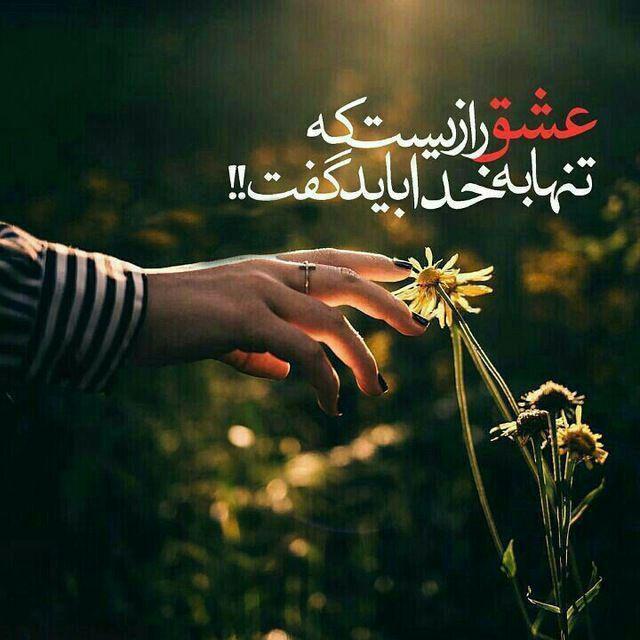 haroos.com18 احاديث معصومين عليهم السلام ادعيه و اذكار دعا و ختم مجرب