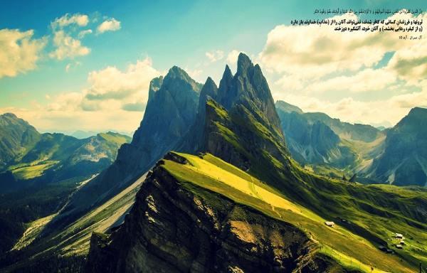 malakut786-24 ادعيه و اذكار مهر و محبت