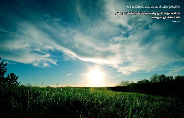 malakut786-25 ادعيه و اذكار دعا و ختم مجرب