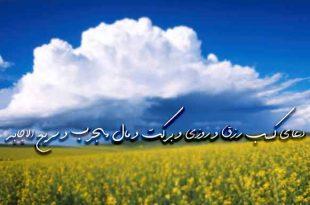 278362739067-310x205 دعا و ختم مجرب رزق و روزی