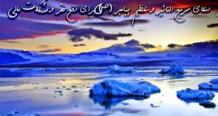 28632796329270893-310x165 دعا و ختم مجرب رزق و روزی