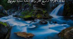 236037963790627-310x165 دعا و ختم مجرب