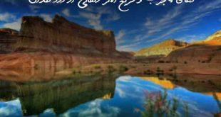 238072369263-310x165 دعا و ختم مجرب شفای بیماری