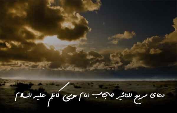 238607096379206370 دعا و ختم مجرب