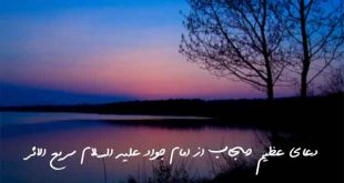 23863790263297673-310x165 دعا و ختم مجرب