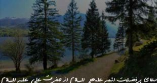 28703670926372906374-310x165 ادعيه و اذكار دعا و ختم مجرب