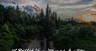 23603709236702967-310x165 ادعيه و اذكار دعا و ختم مجرب