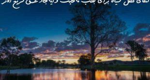 2736702637209307-310x165 دعا و ختم مجرب مهر و محبت