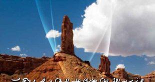 278360370936902-310x165 دعا و ختم مجرب