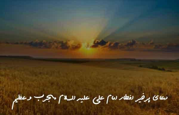 27836037026397 ادعيه و اذكار دعا و ختم مجرب