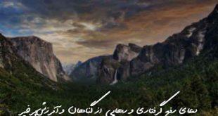 38637026379026370267-310x165 دعا و ختم مجرب سبک زندگی