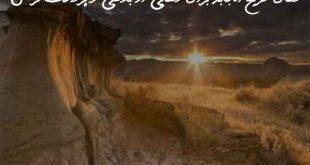 780367360279362963097-310x165 دعا و ختم مجرب رزق و روزی