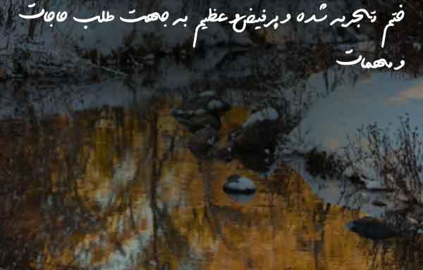 85837026379026073 ادعيه و اذكار دعا و ختم مجرب