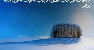 4073502378063026302673-310x165 دعا و ختم مجرب مهر و محبت