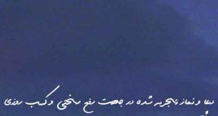 02736203782603782607-310x165 دعا و ختم مجرب رزق و روزی