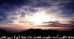 20830836207836-310x165 دعا و ختم مجرب