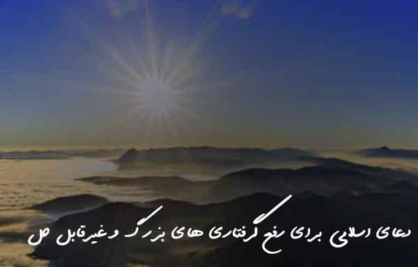 023680637026730267 دعا و ختم مجرب