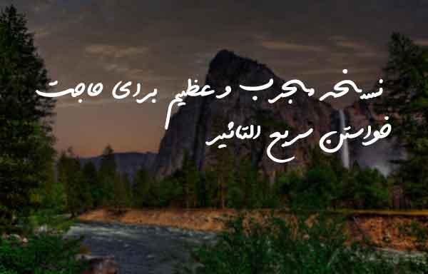 08632836028637 دعا و ختم مجرب