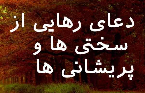 0286262703 دعا و ختم مجرب