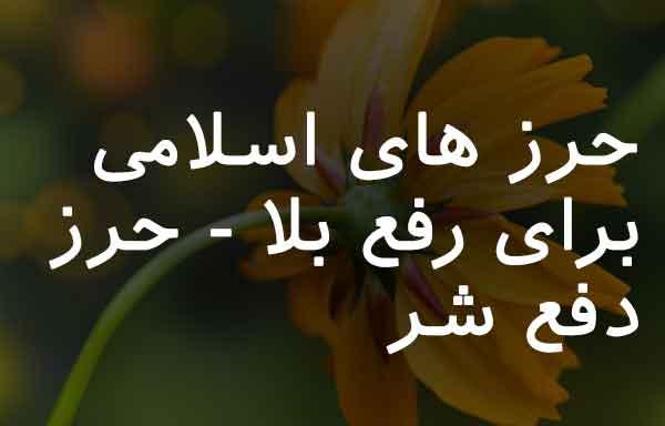 20638637206387 دعا و ختم مجرب