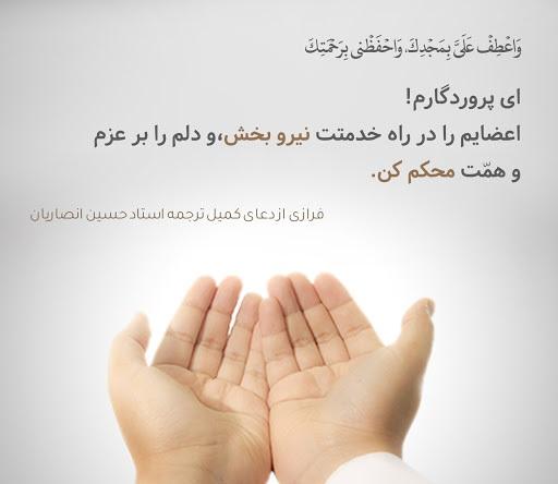 آداب-و-شرایط-دعا-کردن-چیست-چگونه-دعا-کنیم-تا-حاجت-بگیریم ادعيه و اذكار دعا دعا و ختم مجرب